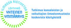 Ilmassa ristivetoa logo